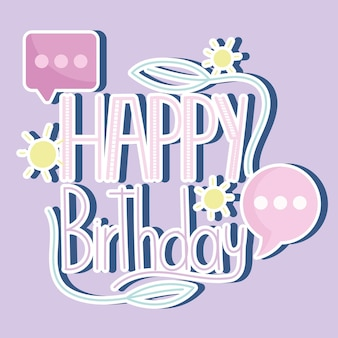 생일 축하 편지