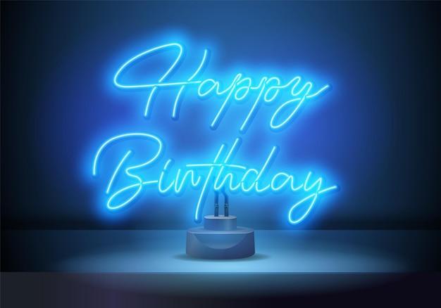 お誕生日おめでとうネオンテキストベクトル。お誕生日おめでとうネオンサイン、デザインテンプレート、モダントレンドデザイン、夜のネオンサイン。ベクトルイラスト
