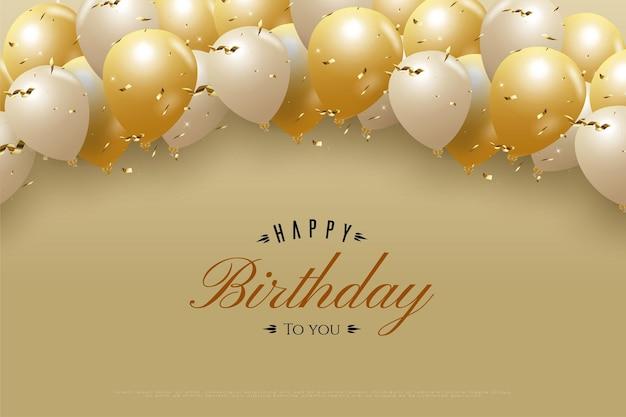 С днем рождения на коричневом фоне с небольшим световым эффектом и украшенным воздушным шаром сверху