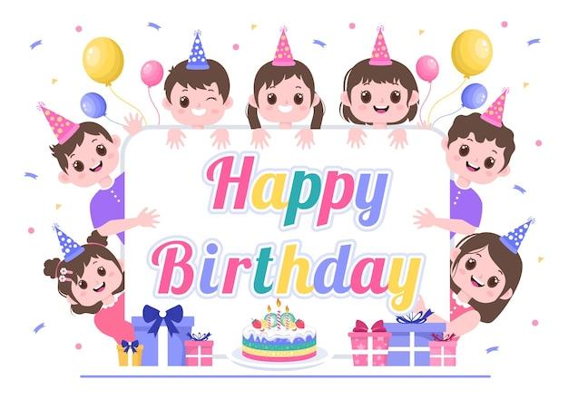 風船、帽子、紙吹雪、ギフト、ケーキのデザインでイラストを祝うお誕生日おめでとうパーティー