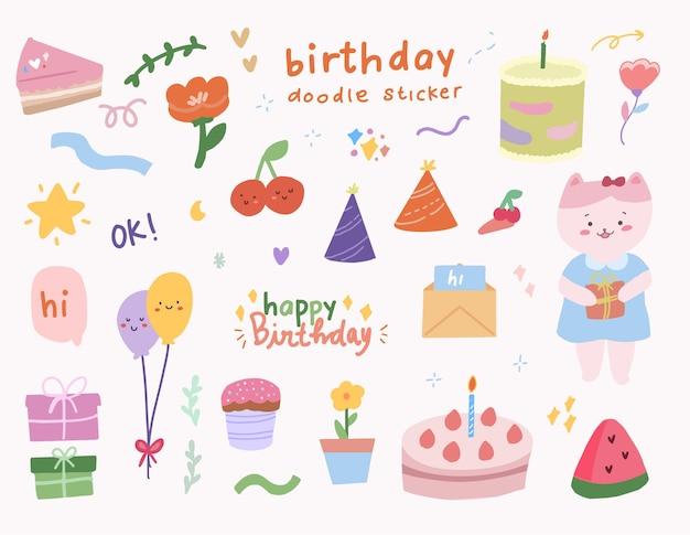 생일 축하 파티 귀여운 스티커 한국어 가와이이 케이크 일러스트와 함께 컬렉션 요소를 설정