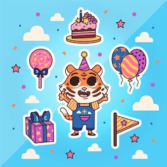 생일 파티 장식