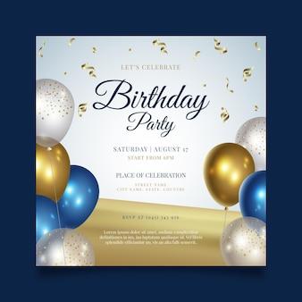 お誕生日おめでとうパーティースクエアチラシテンプレート