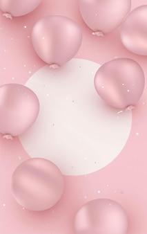 С днем рождения розовый фон дизайн