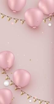 お誕生日おめでとうピンクの背景