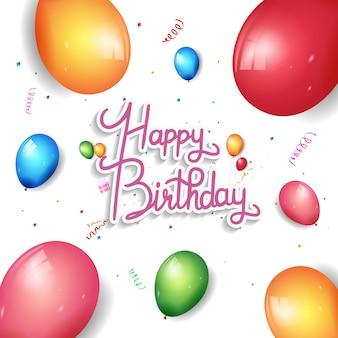 С днем рождения плакат празднование иллюстрации
