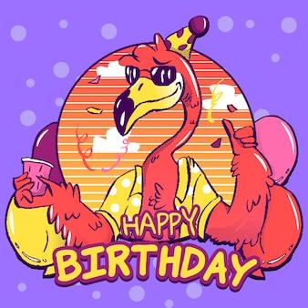 С днем рождения ретро иллюстрация