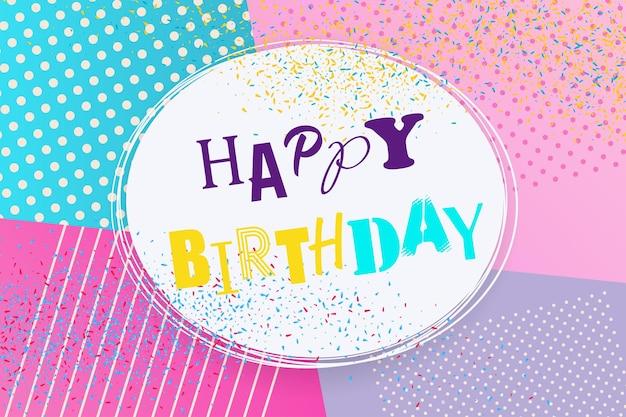 생일 축하합니다 레트로 스타일 휴일 배경 80 년대 90 년대 팝 아트 생일 만화 텍스트 레터링