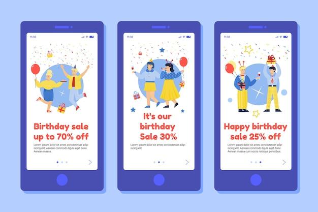 お誕生日おめでとうセールモバイルアプリを電話画面に設定