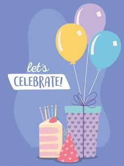 С днем рождения, ломтик торта, праздничная шапка, подарок и воздушный шар