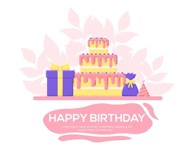 생일 축하 템플릿.