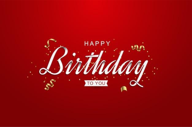 С днем рождения текст в стиле надписи с лентой.