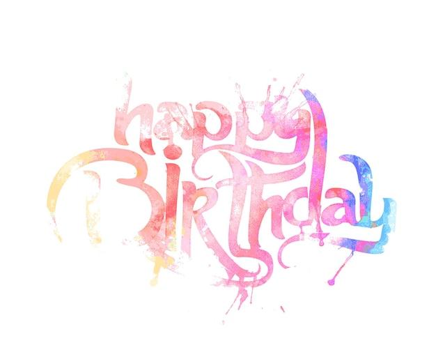 필기 그런 지 벡터 디자인 요소로 만든 생일 축하 텍스트.