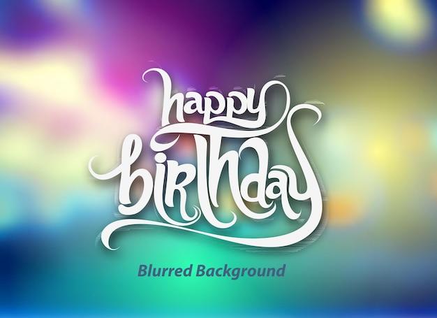 手書きのベクトルデザイン要素で作られたお誕生日おめでとうテキスト