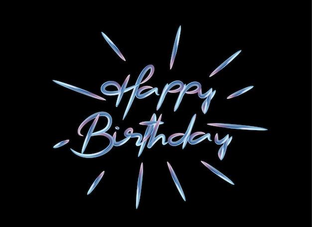 手書きのベクトルデザイン要素で作られたお誕生日おめでとうテキスト。