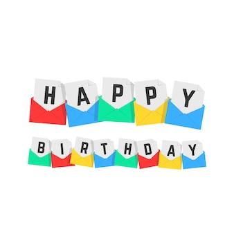カラー文字のお誕生日おめでとうテキスト。お祭りのコンセプト、明るいお土産、出来事、コミュニケーション、見出し、フォント、褒め言葉。白い背景の上のフラットスタイルのトレンドモダンなロゴのグラフィックデザイン