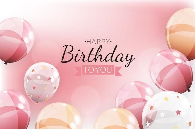 생일 축하 해요 배경 풍선.