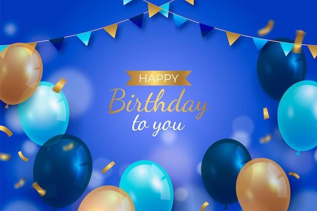 風船であなたの背景にお誕生日おめでとう