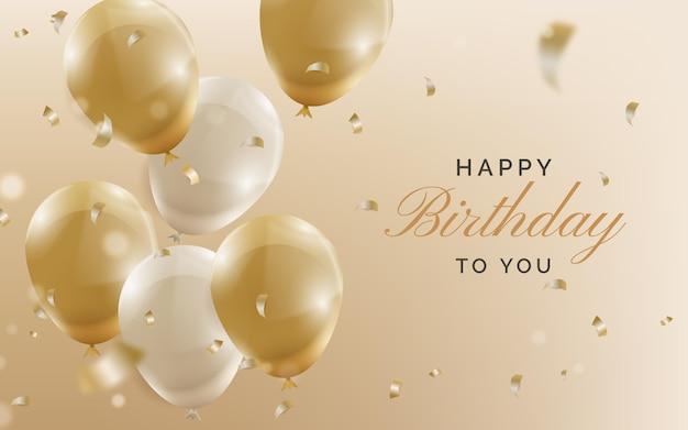 リアルな風船であなたの背景にお誕生日おめでとう