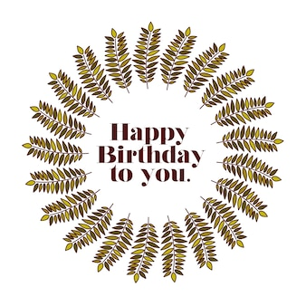 생일 축하합니다