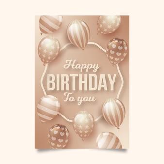 생일 축하합니다, 축하 카드 풍선