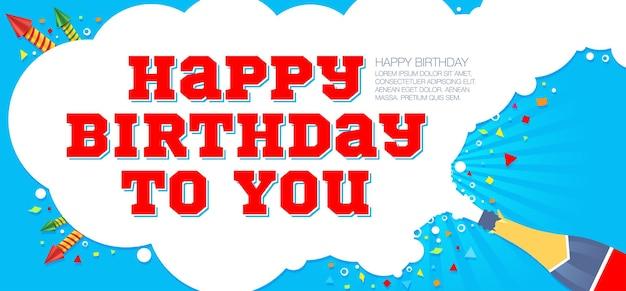 샴페인과 색종이 조각이 있는 생일 축하 인사 카드