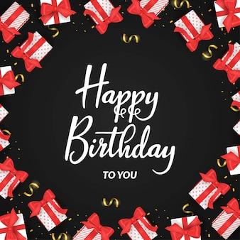 생일 축하합니다 일러스트 3d giftbox 및 confetti