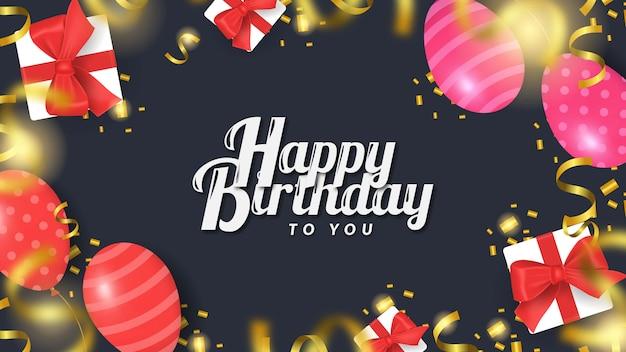 생일 축하합니다 일러스트 3d 선물 상자, 풍선 및 색종이