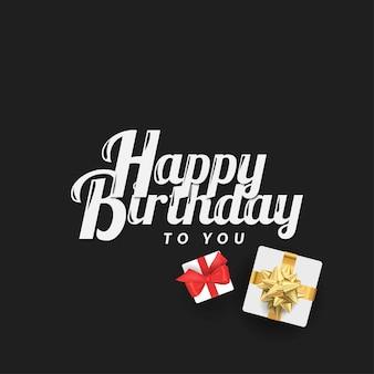 생일 축하합니다 일러스트 3d giftbox