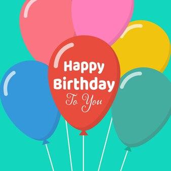 다채로운 풍선으로 당신의 생일을 축하합니다. 평면 스타일 디자인 포스터