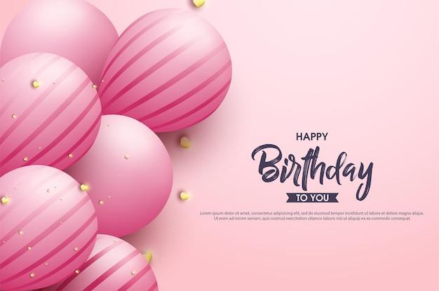 귀여운 핑크 풍선으로 생일 축하합니다