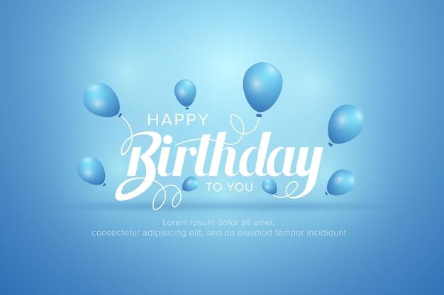 글자 배경으로 생일 축하합니다.