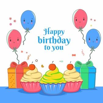 お誕生日おめでとうございます、ミニクッキー、プレゼント、絵文字バルーン。