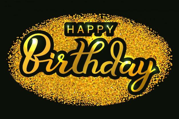 생일 축하 인쇄술