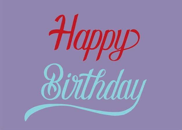 생일 축하 타이포그래피 디자인 일러스트 레이션