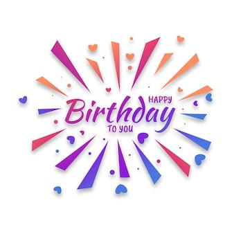 생일 축하 카드와 포스터를 위한 생일 축하 인쇄술 벡터 디자인, 생일 축하를 위한 디자인 템플릿입니다.