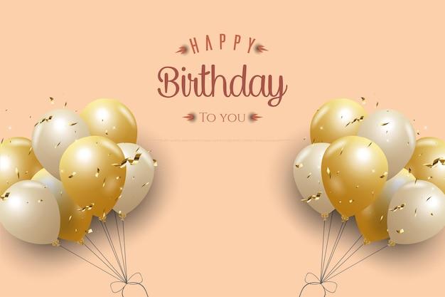ピンクの背景に左右のバルーン装飾でお誕生日おめでとう