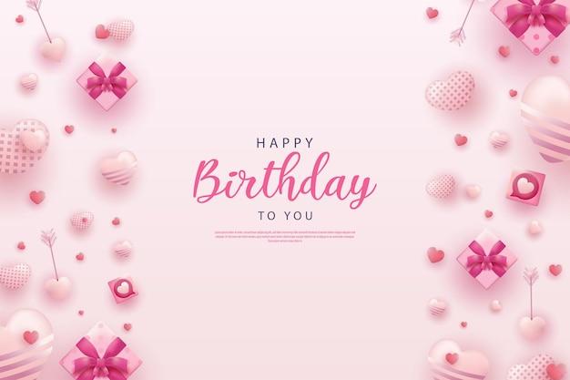 かわいい矢印とリアルなギフトボックスでお誕生日おめでとう
