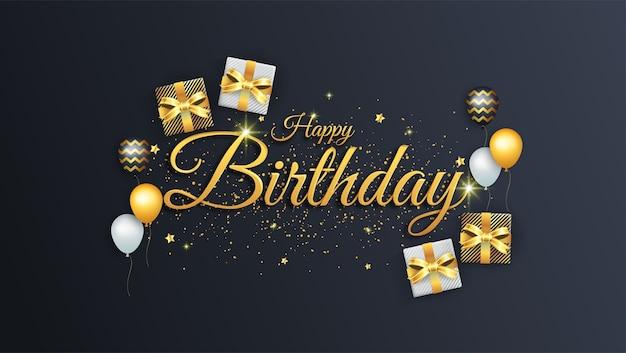 ギフトボックスと黒、白、ゴールドのバルーンのお誕生日おめでとう