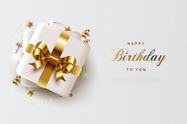 선물 상자와 함께 생일 축하해.