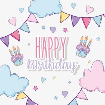 パーティーの旗やケーキでお誕生日おめでとう