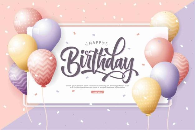 С днем рождения с реалистичным фоном воздушных шаров