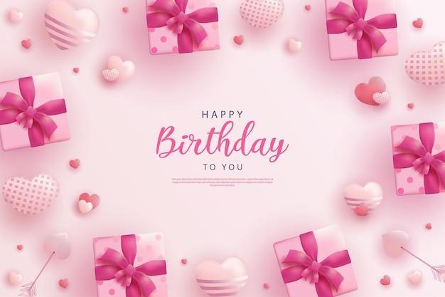 リアルなギフトボックスの装飾でお誕生日おめでとう