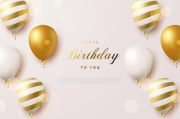 빛나는 풍선과 함께 생일 축하합니다