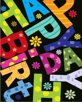 생일 축하 해요!