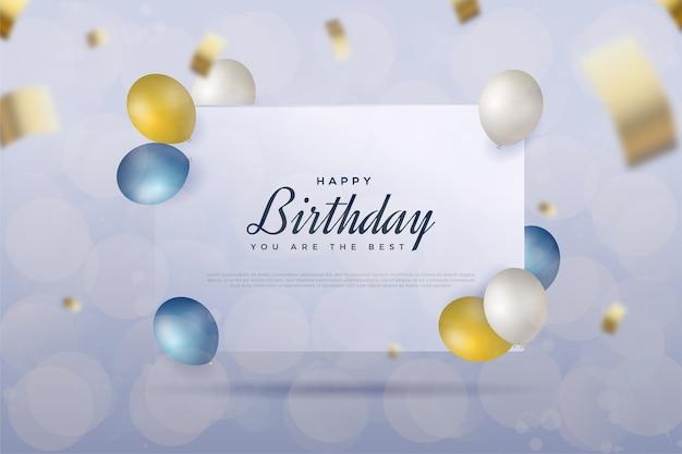 생일 축하 해요