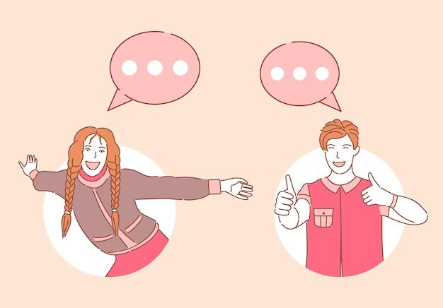 幸せな男の子と女の子のメッセージ交換漫画概要図。