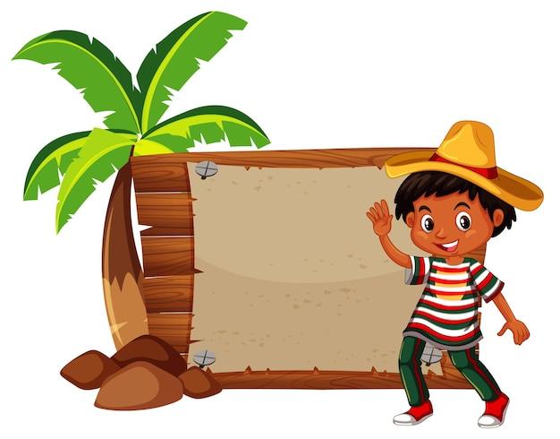 幸せな男の子と木の板