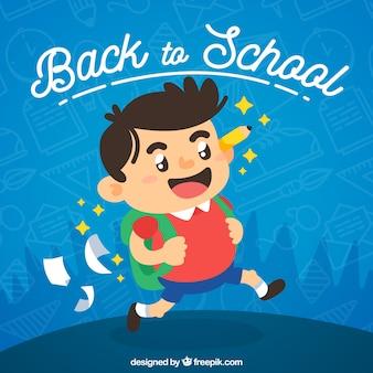 배낭과 연필로 학교에가는 행복 한 소년