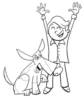 Счастливый мальчик с собакой мультфильм раскраски